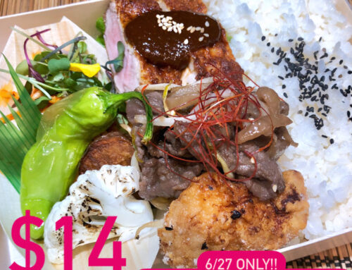 6/27 ONLY Meat-Lover's Special Bento Box